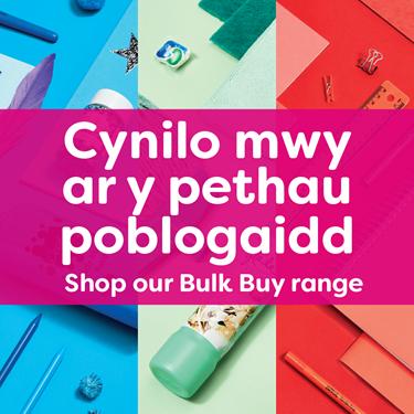 Shop-our-Bulk-Buy-range-1000x1000-(2).png